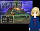 PS版ドラクエ4をプレイ part65