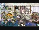 【艦これ梅雨イベ2020】小笠原諸島沖に突入する栗田艦隊!資源尽きるとも!