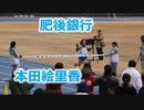 本田絵里香(肥後銀行)優勝!!第60回唐津10マイルロードレース大会!!女子10km!!