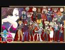 【ポケモン剣盾】ポケモン 歴代 ライバル 戦闘 メドレー 【ソード / シールド】