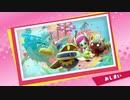 【実況4周年記念】最強ヴィラン!星のマホロア~心からのベストフレンズ~【part3】