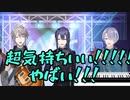 弦月藤士郎のピアノをキメる甲斐田晴【地球最後の告白を】