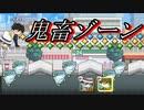 コナンランナー実況 松田陣平・萩原研二さんイベントの鬼畜ゾーンを攻略するぜ!名探偵コナンランナー実況ーその146