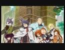 2013年10月05日 TVアニメ ログ・ホライズン ED2 「Wonderful Wonder World」(Yunchi)