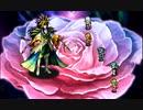 【ロマサガRS】殿下の挑戦Part.43「オルロワージュとの戦い(Romancing)」