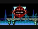 【BGM】bloodstained curse of the moon2 ステージ1EX