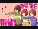 Kris , frisk , chara [ Rather Be ]