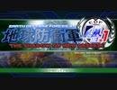 【PS4実況】ルーレットで兵科を決める地球防衛軍4.1 Part.001
