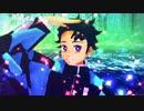 【鬼滅のMMD】Blue Star(竈門炭治郎誕生祭2020)