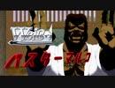【MUGEN】チームワークで勝利を掴み取れ!白黒対抗狂中位ランセレバトル! Part28
