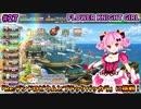 【花騎士】水影の騎士 EX破級 「Re:デンドロビウムとブラックバッカラ」に挑戦! #27【FLOWER KNIGHT GIRL】