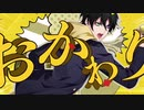 【ヒプマイARB】山田三兄弟、渾身のカレーラップを披露【プレイ動画】