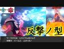 弱点保険「ウーラオス」編! ~第三  反撃ノ型~【ポケモン剣盾】( 1日20分!「スキマ」ポケモン学習 #67 )