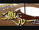 【ヒプマイARB】メインシナリオ~イケブクロ「4章 再会! Buster Bros!!!編」~【プレイ動画】