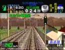 [ PS ] ( 電車でGO pro1 ) ほくほく線はくたか15号 part1 PlayG