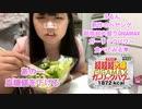 新作!超超超大盛GIGAMAXガーリックパワー食べてみる♡ RTA(結果は?)