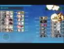 【艦これ】20夏E7甲第一ゲージ破壊