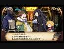 【実況】ルフランの地下迷宮と魔女ノ旅団をやらせてください part74