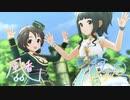 【デレステMV】Sunshine See May【スシローお疲れさまでした!】