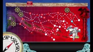 【艦これ】侵攻阻止!島嶼防衛強化作戦 後段作戦海域マップBGM【2ループ】