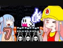 【SMM2】ゲームに学ぶコース作り講座 #07【レールギミック後編】