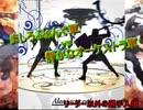 【M.U.G.E.N.】狂-1 Chanpion Chip 外伝 - 歴戦の勇者 vs 期待の新人 - op