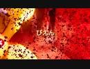 「ぴえん」が襲ってくるガチシュールホラーゲーム実況【ぴえん-PIEN-】