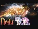 【Noita】ヒメミコの悪夢の地下探検 part19【ガイノイド実況】