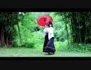【碧音】五月雨恋歌 踊ってみた【オリジナル振付】