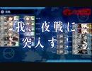 【艦これ】20夏E7甲第二ゲージ破壊