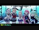 【艦これMMD】艦隊達で気まぐれメルシィ「ray-mmd版」【踊ってみた】