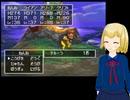 PS版ドラクエ4をプレイ part66