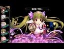 【花騎士】水影の騎士 EX破級「Re:デンドロビウムとブラックバッカラ」(普通の攻略)