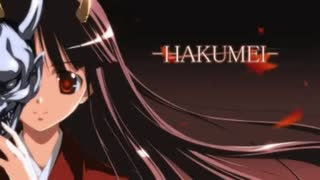 【ニコカラ】HAKUMEI(キー+3)【on vocal】