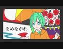 【UTAUオリジナル曲】あめながれ / 雨歌エル