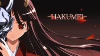 【ニコカラ】HAKUMEI(キー+5)【on vocal】