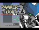 PC-98版ゲームOP集 工画堂編 その2