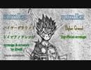 【僕のヒーローアカデミア THE MOVIE ヒーローズ:ライジング】ハイヤーグラウンド トイピアノアレンジ【sumika】