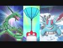 自由にポケモンマスターズを初見実況プレイ Part28(天空を統べる竜)