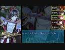 【メギド72】Bアーツと行くメインクエストVHの旅【5発目】