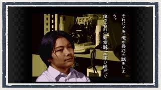 ◆学校であった怖い話 実況プレイ◆part2