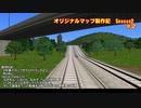 【A列車で行こう9】オリジナルマップ製作記Season2 第2回