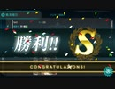 【艦これ】 2020梅雨-夏イベE6 ギミックVマス 1回目