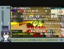 【コメ付き】ライニキと見るXXハンター.mp8