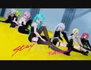 【MMD】CHUNG HA - Stay Tonight (full version)【Vocaloids】