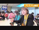 WACKオーディション合宿2019 Part13 2日目 パフォーマンス審査/昼食