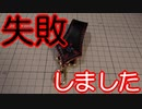 【はじめてのレザークラフト】ストーン付きキーホルダー【アシェット】