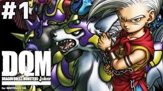 【#1】原点回帰で初代ジョーカーを楽しくやり込みプレイ!ドラゴンクエストモンスターズジョーカーを実況プレイ!