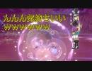 【剣盾ダブルpart55】イエッサン♀フーディンの力を借りたら凄かった 888位~