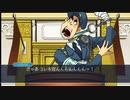 【実況プレイ】逆転裁判 第5話 3日目 法廷・前編 #12【初見プレイ】